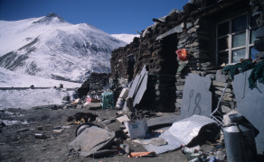 Mount Everest Base Camp