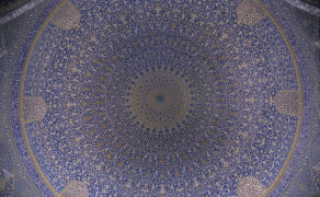 Ceiling Art at the Imam Mosque