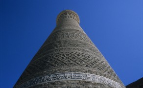 Bukhara Monument