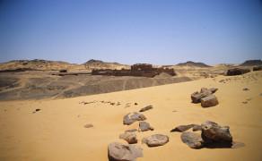 Giza Ruins