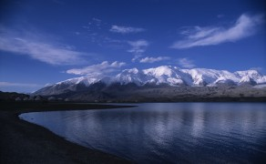 Karakol Lake at Sunset