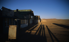 Casting Shadows on the Way to Terkhinn Tsagaan Nuur