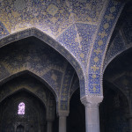 Arches at the Imam Mosque