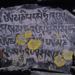 Om Mani Padme Hum Stone