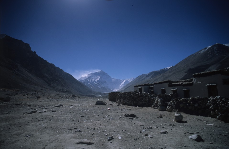 View From Mount Everest Base Camp