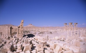 Ancient City of Palmerya