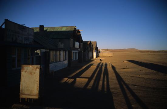 Casting Shadows on the Way to Terkhinn Tsagaan Nuur